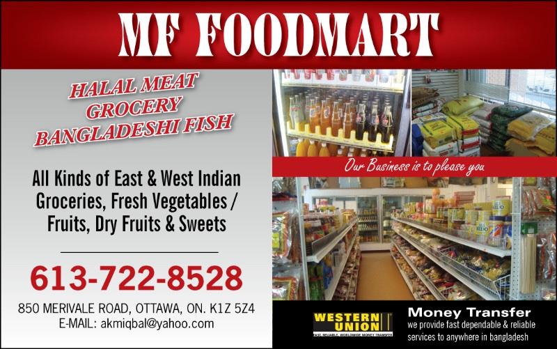 Photo of MF Foodmart